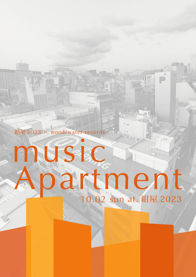 Musicapartment