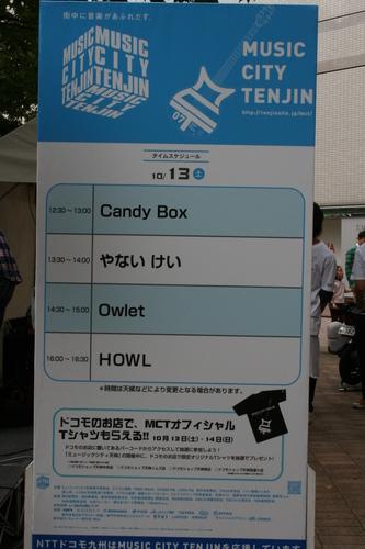 MCT2007 10/13