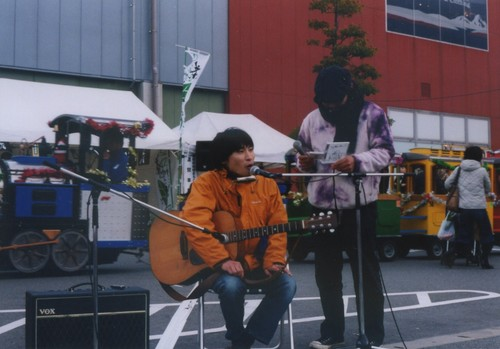 マリノア九州の村市場 寒空ライヴ2006.12