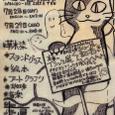 2007/7/29北九州折尾 往猫亭