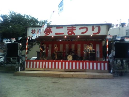 2008年9月5日(土)北九州 夢二祭り