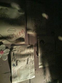 2008/8/16 ビブレホール