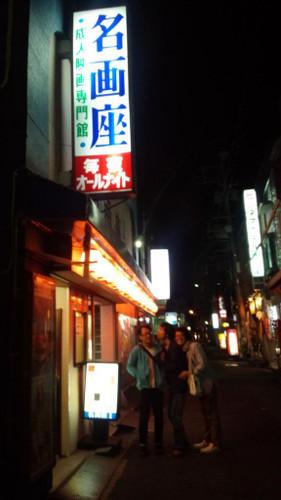 2014年10月17日(金)小倉 cream