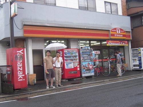 2010年7月18日(日)桜坂 STUDIO staff