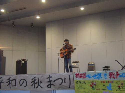 2010年9月25日(土)北九州 「平和の秋まつり」